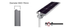 Integrated solar street light install step 2